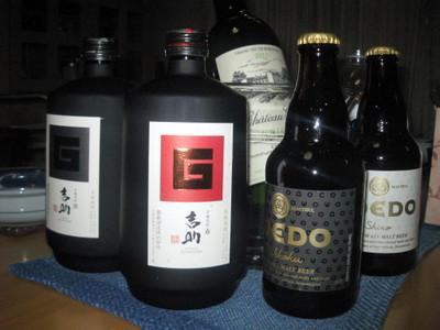 Sake1_4