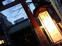 Mikawa3
