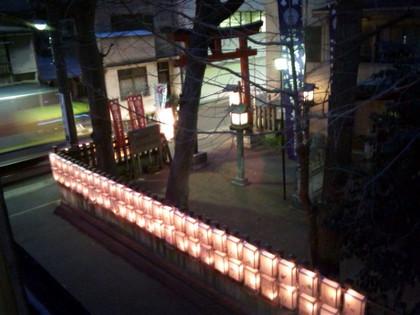 Mikawa4_2